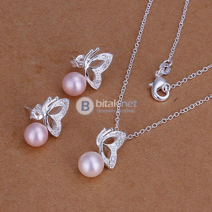Комплект бижута сребърно покритие 925 Пеперуда върху розова перла обеци колие