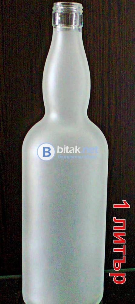 Нови стъклени бутилки с винтови капачки