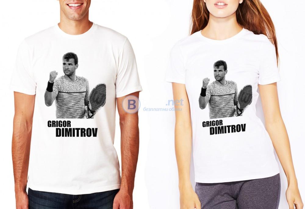 Мъжки и дамски тениски ГРИГОР ДИМИТРОВ GRIGOR DIMITROV! Поръчай модел с ТВОЯ идея!