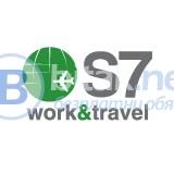 Работа в Германия/ Позиция: Шофьор на автобус