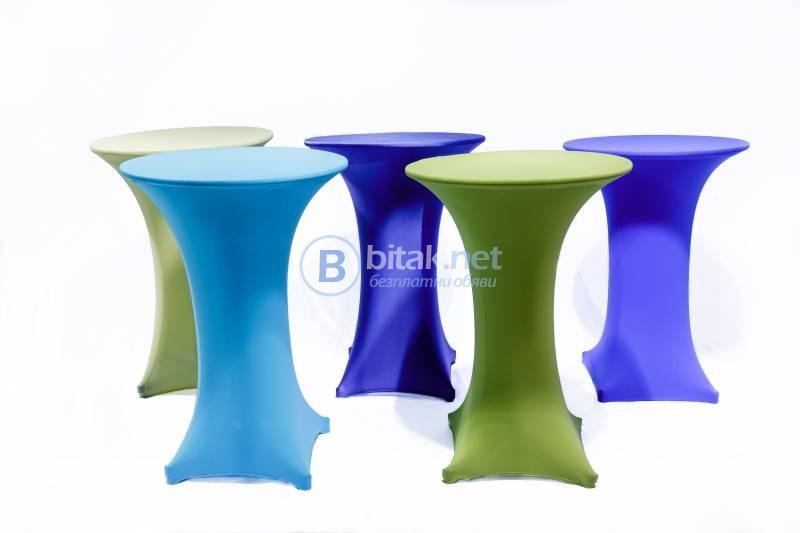 коктейлна маса с еластан под наем