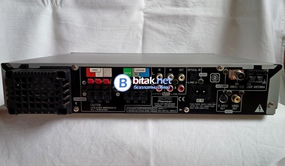 Pioneer XV-DV303 , 5.1 канален кино ресивър , 6х75 вата , 2х75 вата при стерео