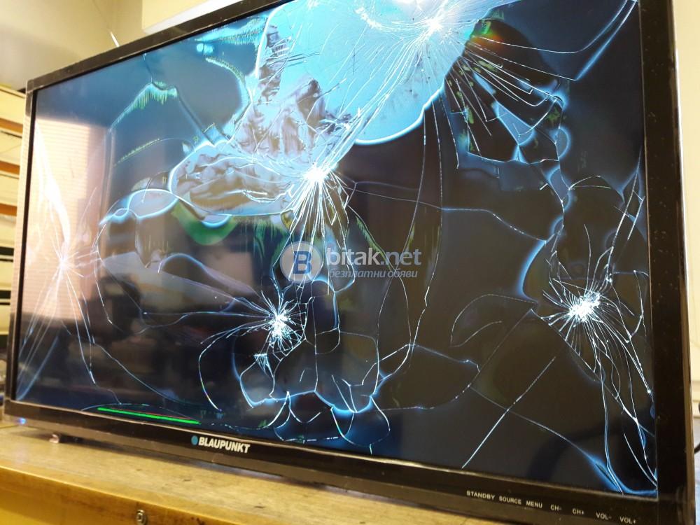 Продавам main board от ТВ BLAUPUNKT 32/1480-GB-11B за части