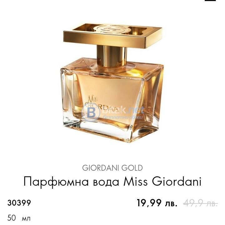 Парфюм Miss Giordani