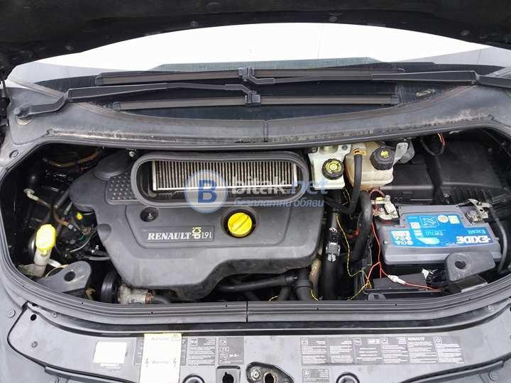 Renault Espace 1.9 DCi - НОВ ВНОС