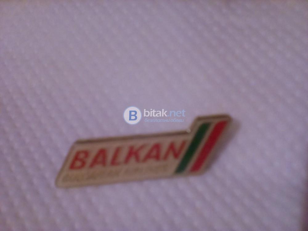"Автентична значка БГА ,,Балкан """