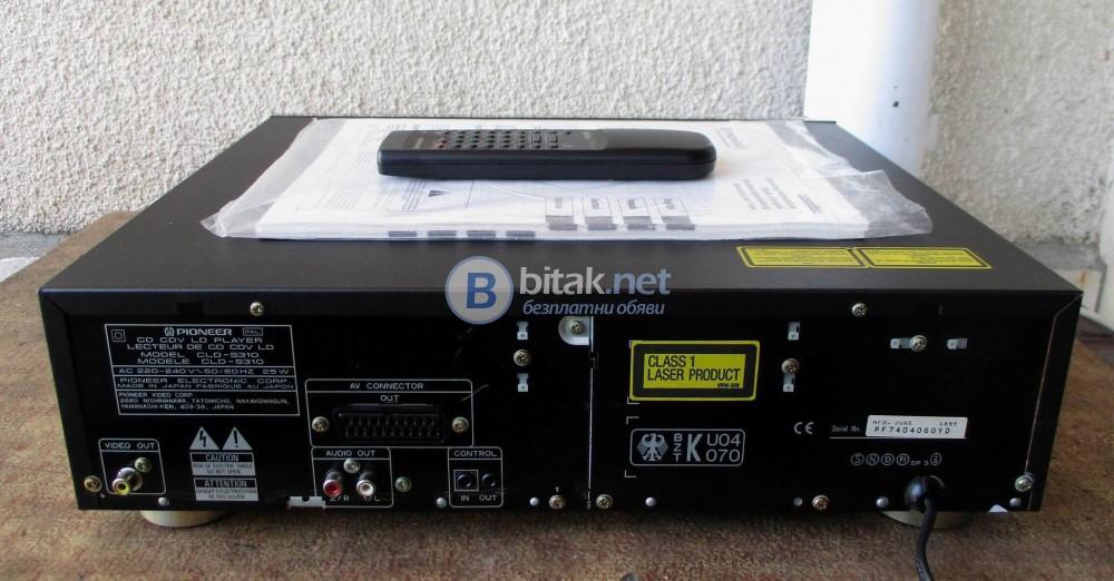 PIONEER CLD-S310 – Лазер диск плейър,видимо неразличим от нов.