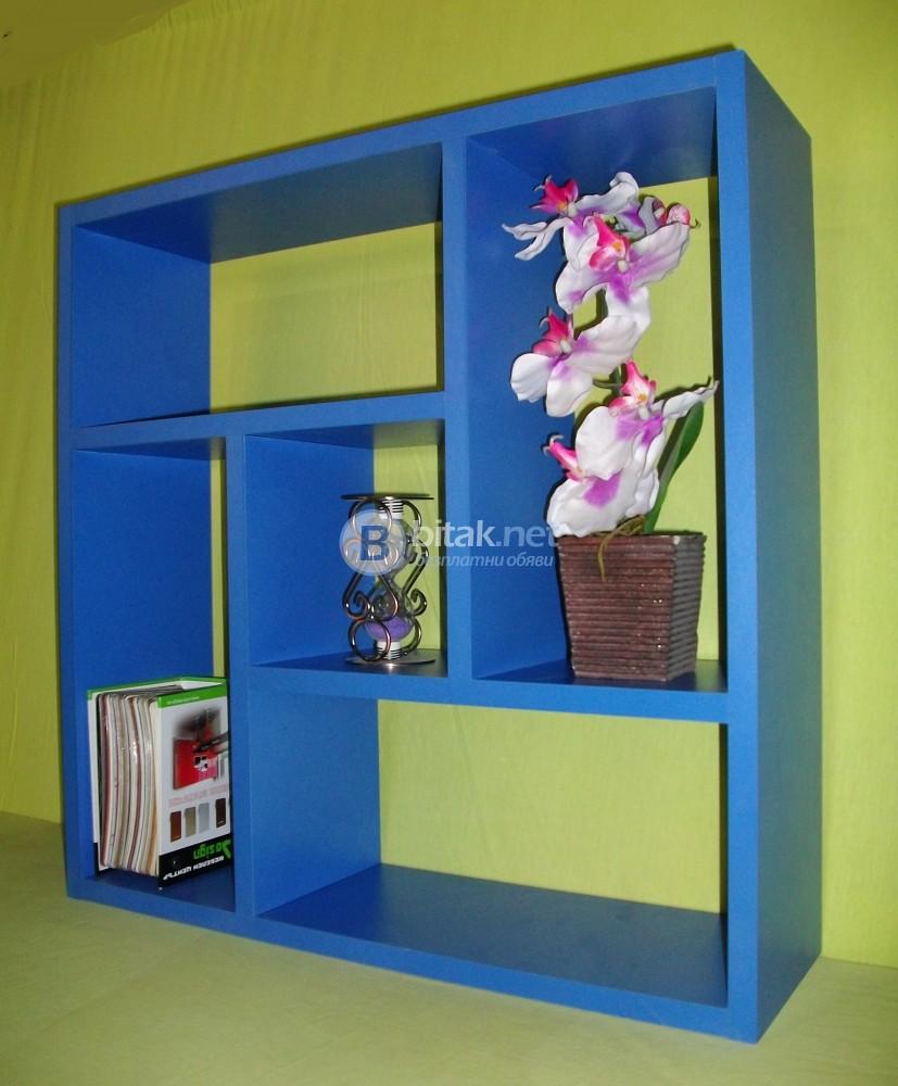 Етажерка за стена - Синя