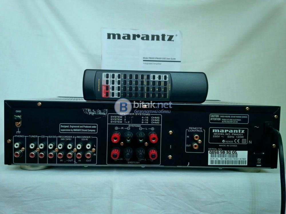 MARANTZ PM4001 , 2х55/40 (4/8 ома) , страхотен усилвател с дистанционно