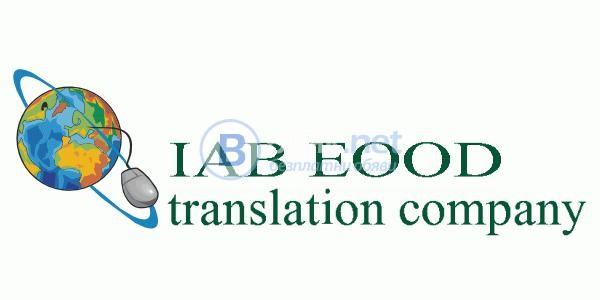 Писмени и устни преводи от и на английски език