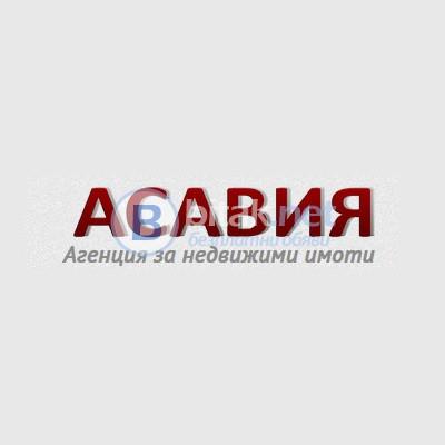 Недвижими имоти от Агенция Асавия - Бургас, Плевен, Ловеч и Правец