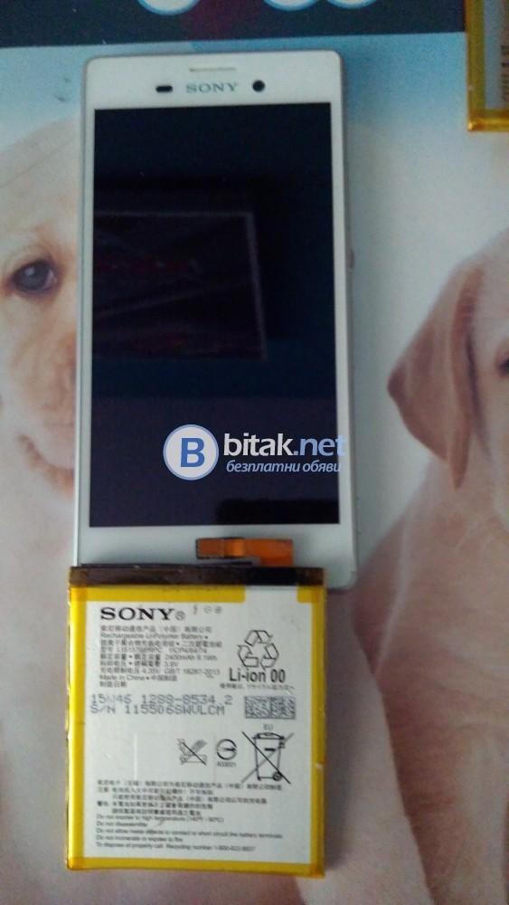 Оригинална батерия Sony M4 aqua