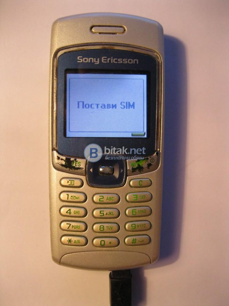 Продавам или заменям-Ретро GSM-ми.