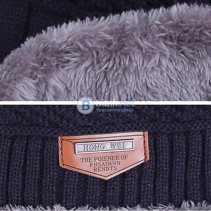 Зимна шапка и шал универсален размер дамски мъжки зимен комплект 4 цвята