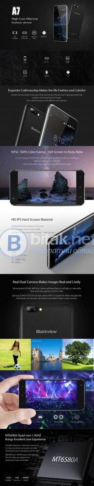 Blackview A7 Двойна обратна леща Google Android 7.0 MT6580A Quad Core 1.3Ghz мобилен телефон 1GB