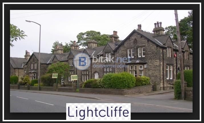Социална асистентка за Lightcliffe, Англия