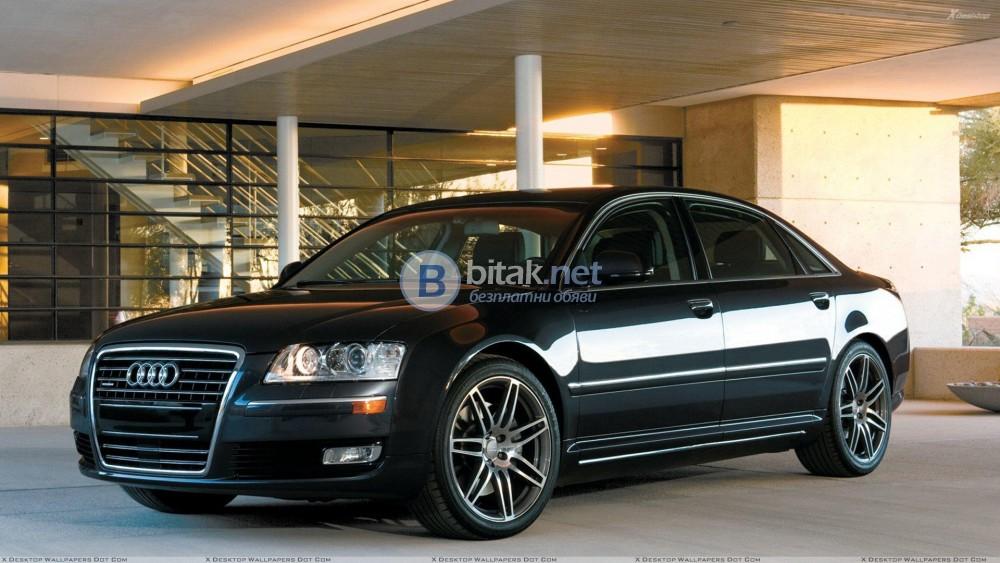 Луксозни автомобили под наем