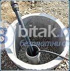 КЛАДЕНИЧАР-ЦЯЛАТА СТРАНА-0899414923