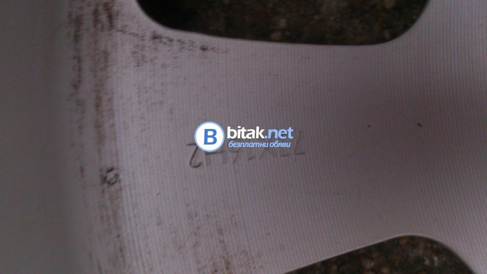 Продавам алуминиеви джанти за БМВ 7Jx16H2 5x120 централен отвор 65мм внос от Германия-СПЕШНО