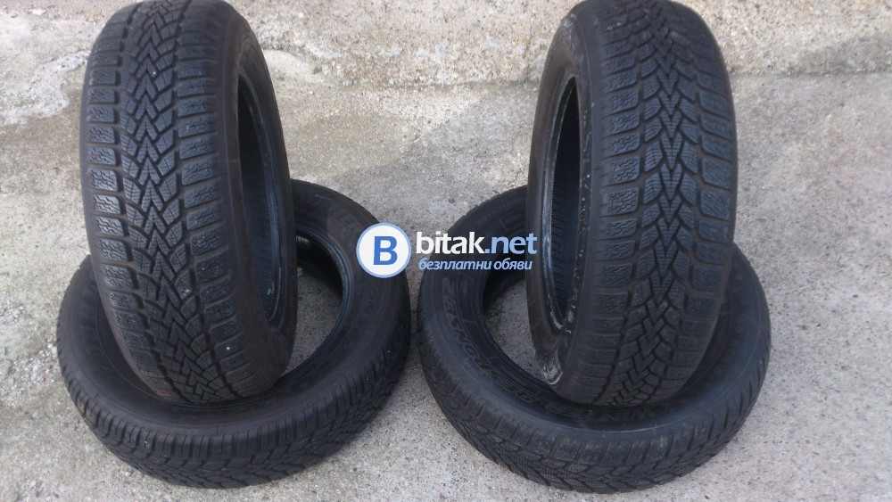 Продавам зимни гуми DUNLOP Winter Response 2,185/65R15 88Т-DOT1614-КАТО НОВИ-11mm.-внос