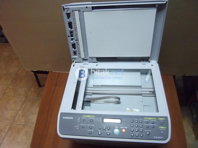 Многофункционално устройство Samsung SCX-4521F