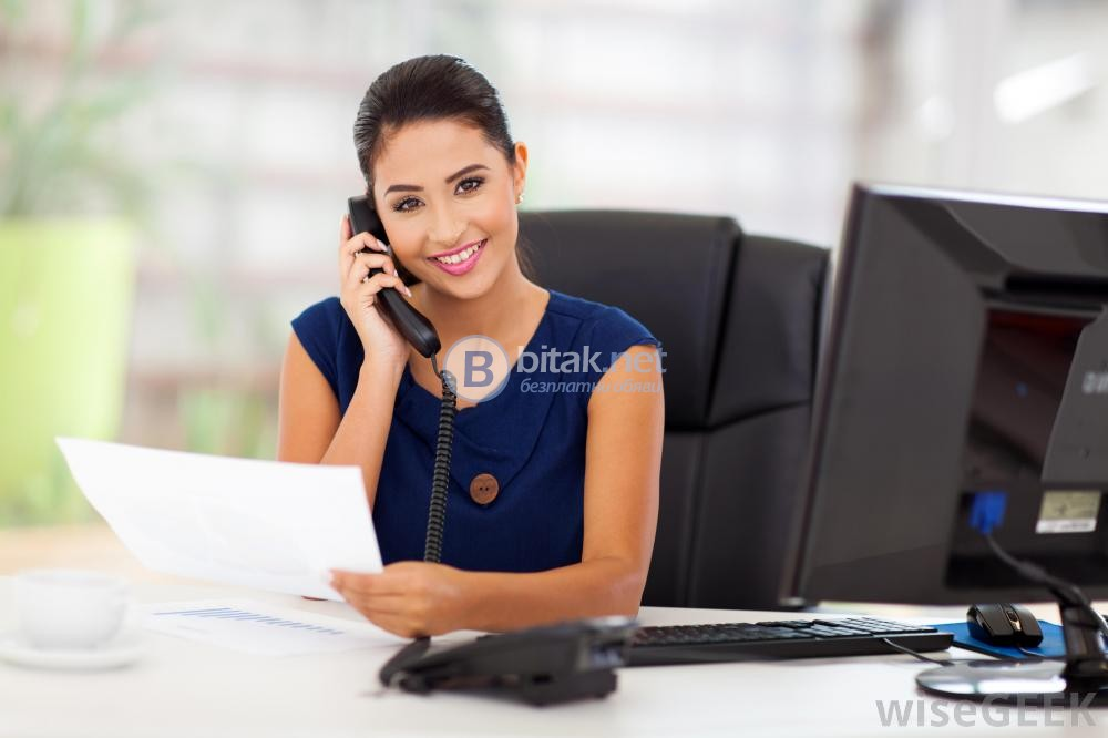 Офис асистент