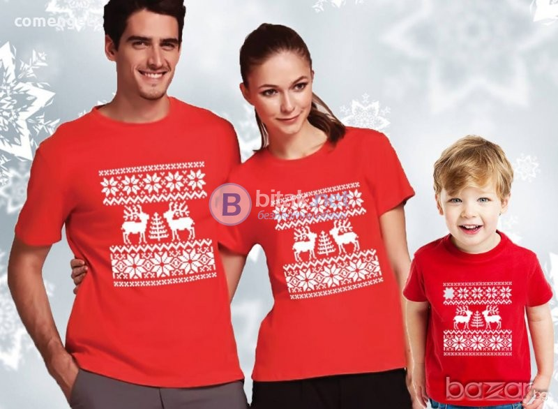 МАМА, ТАТКО И АЗ КОЛЕДА ТЕНИСКИ CHRISTMAS! Мъжка, дамска и детска с ИМЕ ПО ТВОЙ ИЗБОР!