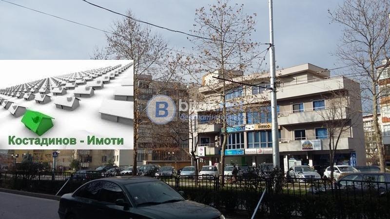 Магазин в центъра на града.