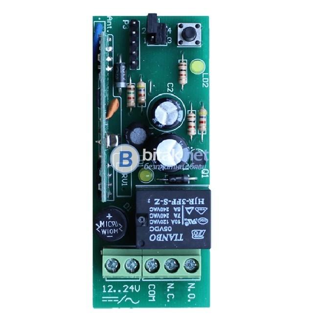 Едноканален програмируем модул MB1 за дистанционно управление