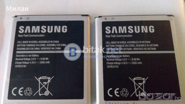 Продавам оригинални батерии за Samsung S5:S5- neo:А5-2015г:J3-2016г:J5-2015г:J5-2016г