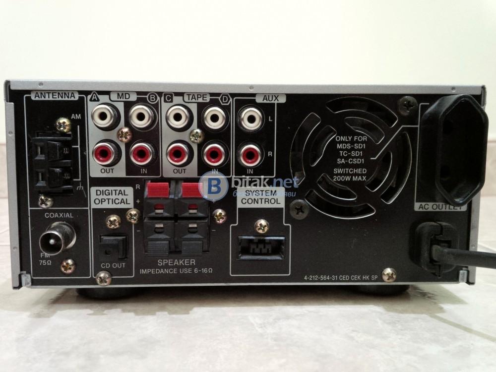 SONY HCD-SD1 , страхотен CD ресивър с RDS