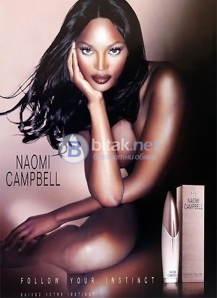 Naomi Campbell Eau De Toilette 30ml.EDT