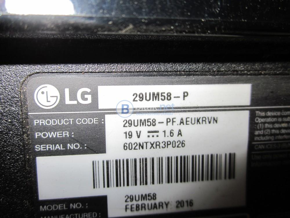 Продавам монитор лж 29 инча 19волта с ударен дисплей без стойка и адаптер