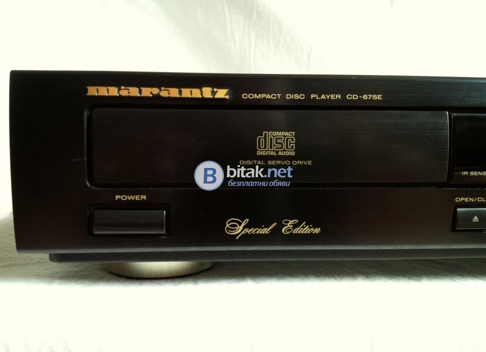 MARANTZ CD-67SE , страхотен плеър , 104dB , THD: 0.0025