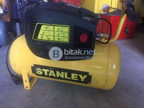 Air Compressor 24 Litre