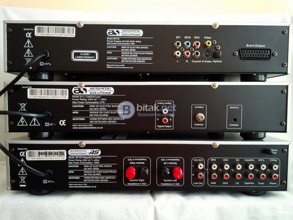 Acoustic Solutions SP103, английски усилвател 2х40/30 вата (4/8 ома), LCD дисплей, алуминиев панел