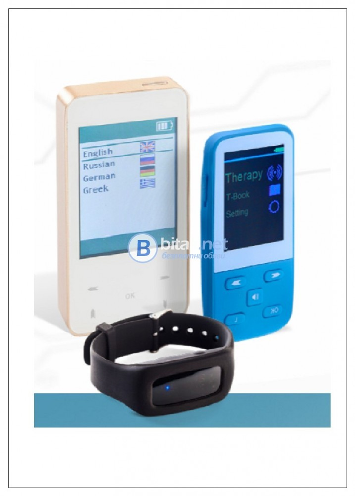 Биорезонансна терапия-апарати