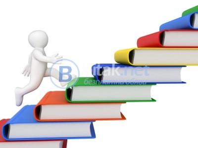 Частни уроци по испански, немски и италиански език