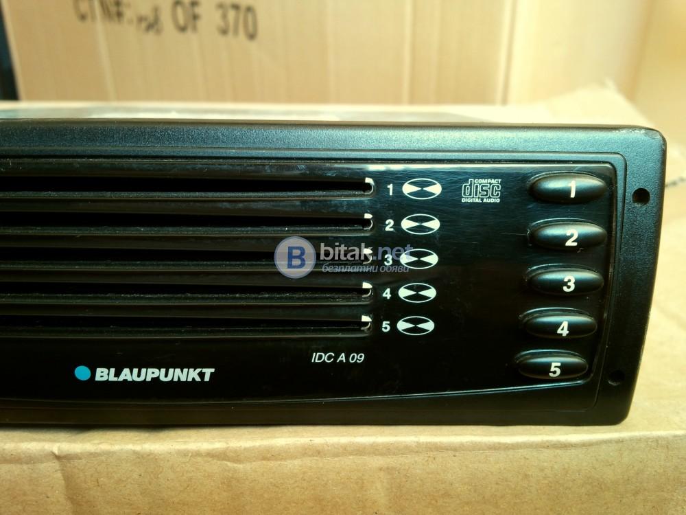 BLAUPUNKT IDC-A09 , 5-дисков ченджър за табло