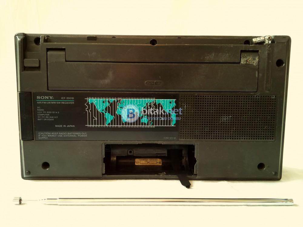 SONY ICF-2001D , жестоко радио с air band от 1985 г. , за ремонт