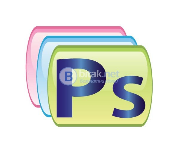 Adobe Photoshop. Отстъпки в пакет с AutoCAD, 3D Studio Max Design, InDesign, Illustrator, CorelDraw