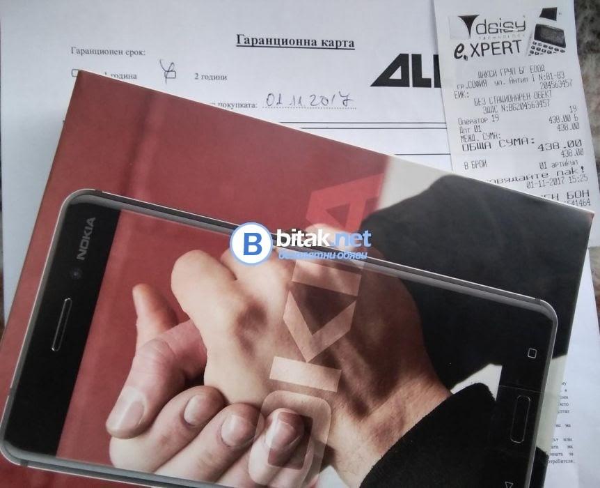 Nokia 6