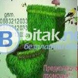 ВиК услуги В. Търново - 0879 212 033