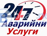 Почистване канали,мивки,сифони-0886559068-24 часа
