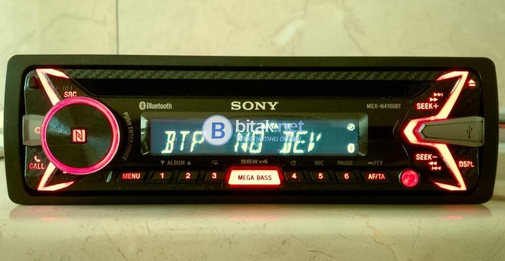 SONY MEX-N4100BT, жесток CD/USB/AUX/Bluetooth плеър, внос от Англия