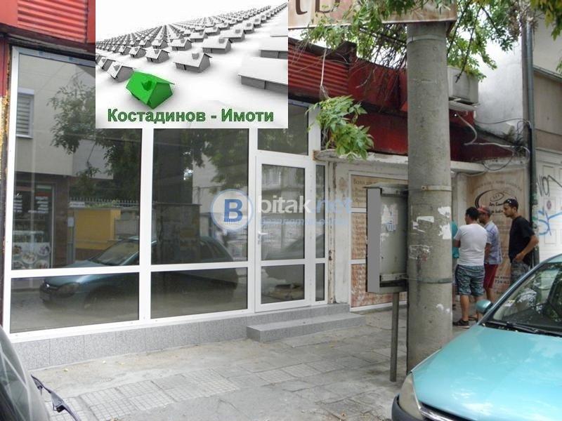 Магазин в чентъра на Гр.пловдив! ! !