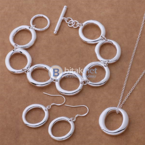 Комплект бижута сребърно покритие 925 Silver обеци колие гривна пръстен