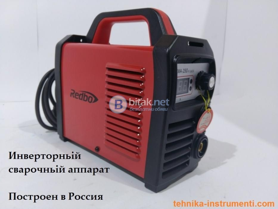 Електрожен Redbo MMA 250 с маска/Промоция/