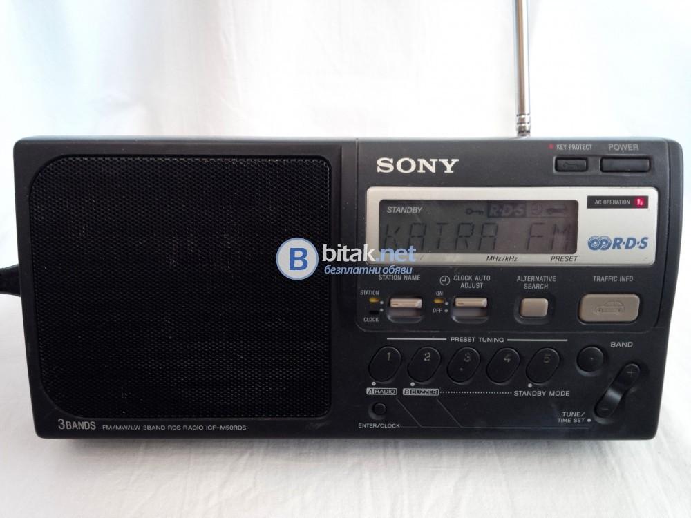 SONY ICF-M50RDS, хубаво радио с RDS и 15 станции памет