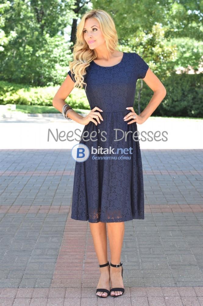Дизанейрска рокля - Minus